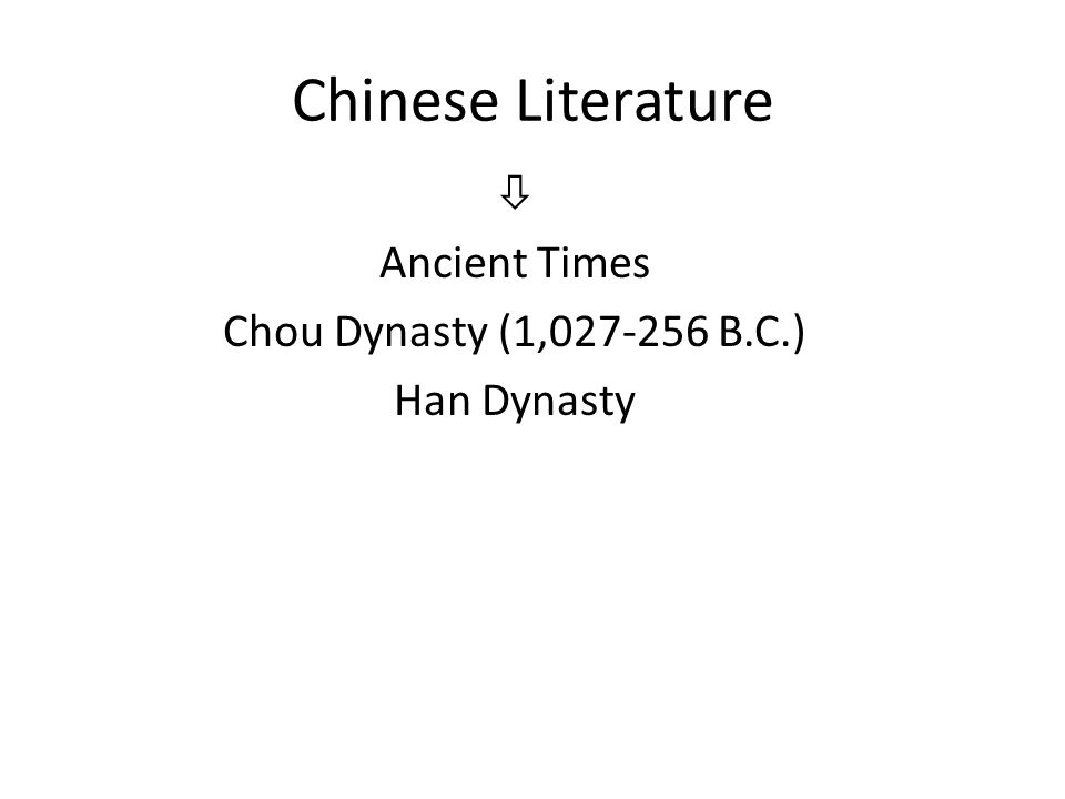 Chinese Literature  Ancient Times Chou Dynasty (1,027-256 B.C.) Han Dynasty