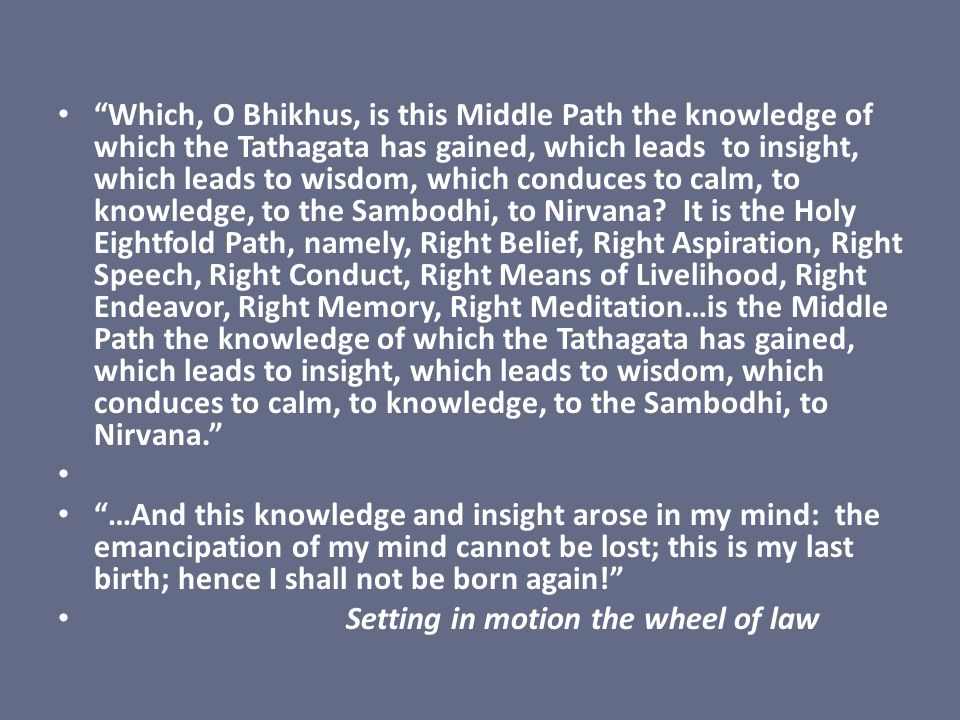 """""""Which, O Bhikhus, is this Middle Path the knowledge of which the Tathagata has gained, which leads to insight, which leads to wisdom, which conduces"""