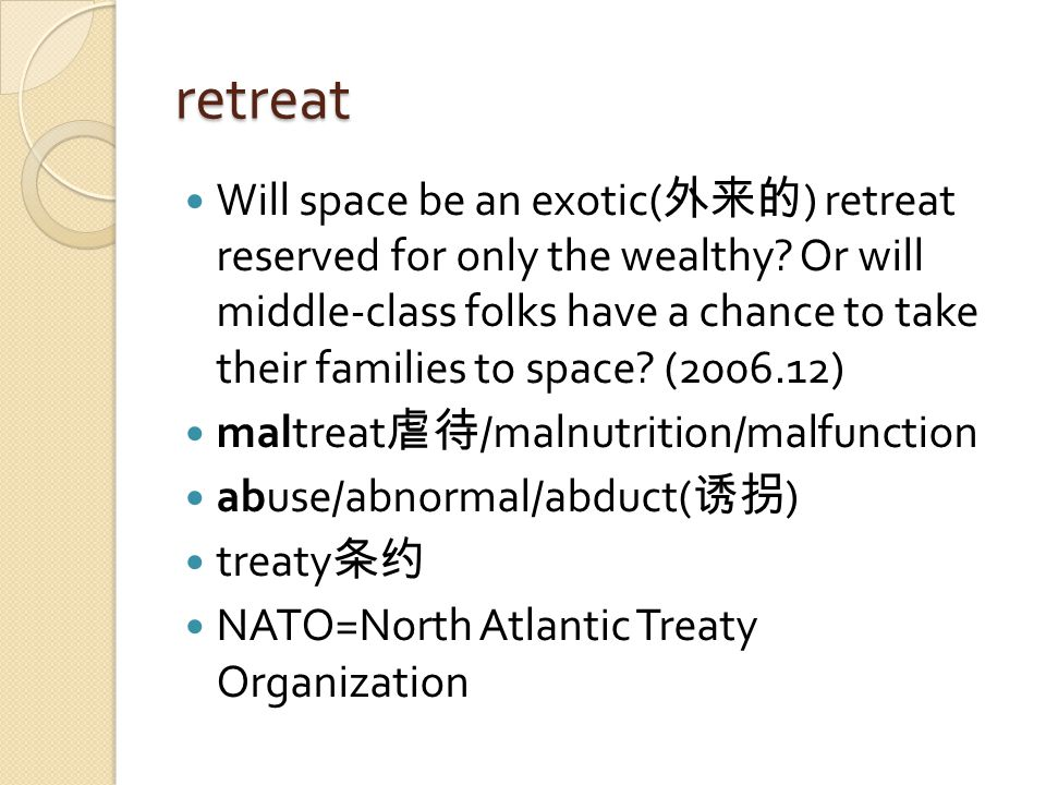 retreat Will space be an exotic( 外来的 ) retreat reserved for only the wealthy.