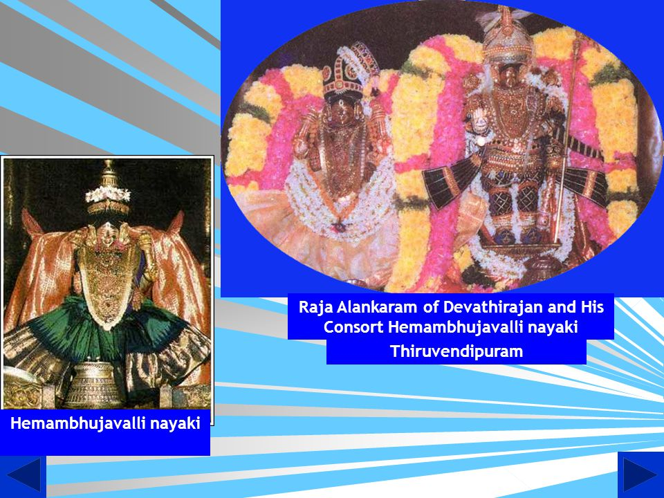 DevanAyaka- PanchAsath-sthuthi- sampanna SathyavAchE Namaha Meaning: Salutations to the AchAryan, who became SathyavAdhi by creating the DevanAyaka PanchAsath sthuthi Moolavar - Devanathan