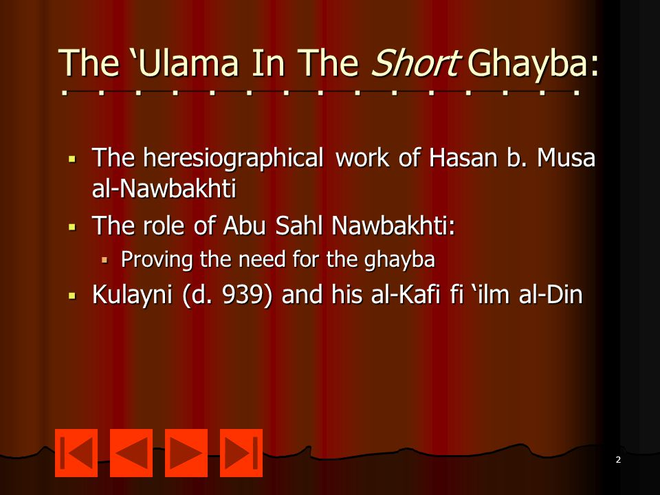 2 The 'Ulama In The Short Ghayba:  The heresiographical work of Hasan b.