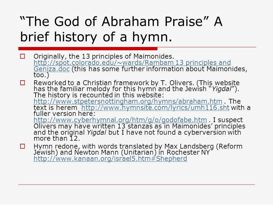 The God of Abraham Praise A brief history of a hymn.