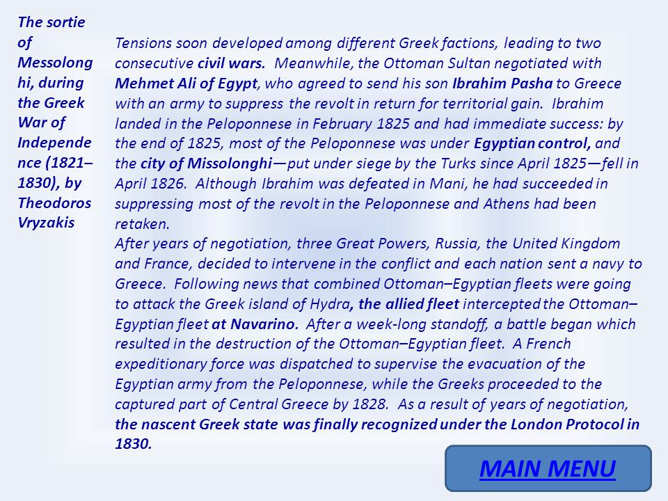 The sortie of Messolonghi, during the Greek War of Independence (1821–1830), by Theodoros Vryzakis. In 1814, a secret organization called the Filiki E