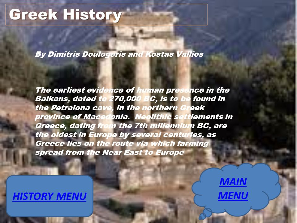 The temple of Apollo, is archaic temple in Ancient Corinth built with monolithic Doric columns.