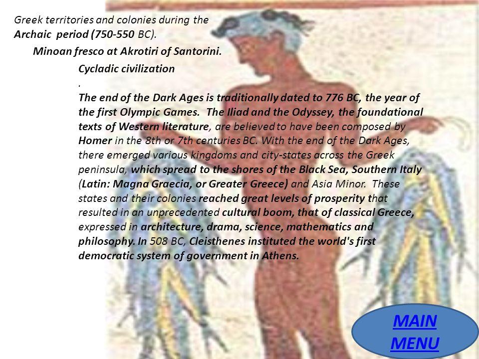 Minoan fresco at Akrotiri of Santorini.Cycladic civilization.