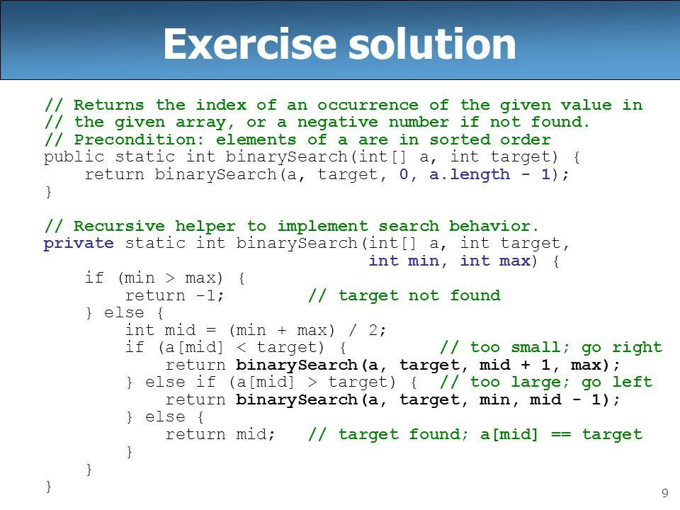 20 Range algorithm What complexity class is this algorithm.