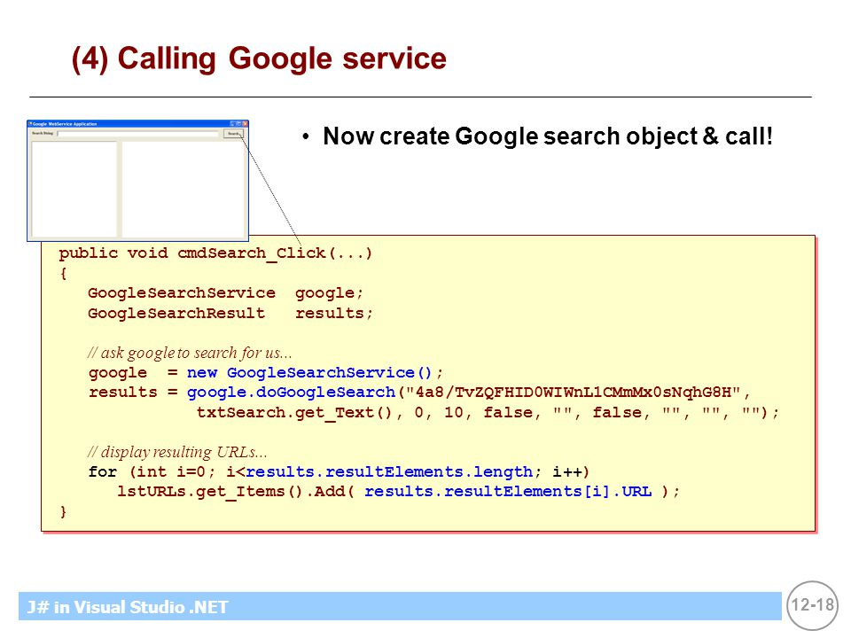 12-18 MicrosoftIntroducing CS using.NETJ# in Visual Studio.NET (4) Calling Google service Now create Google search object & call.