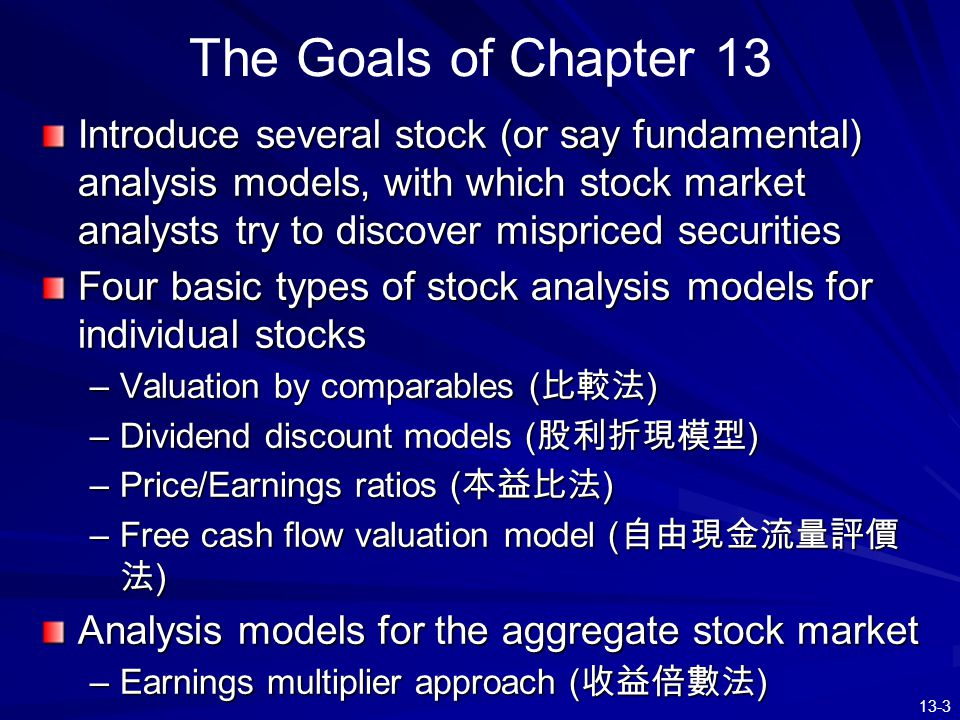 13-3 Introduce several stock (or say fundamental) analysis models, with which stock market analysts try to discover mispriced securities Four basic ty