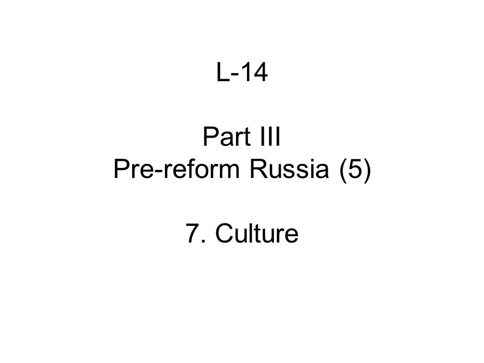 A.Themes 1.Expansion of education, esp.