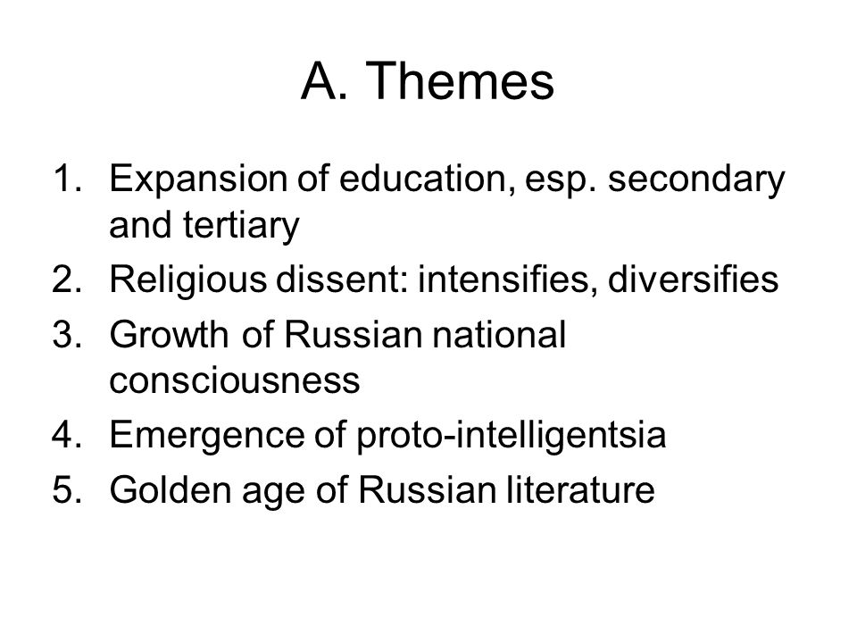 B.Education 1.Educational Reform of 1804 a. Structure b.