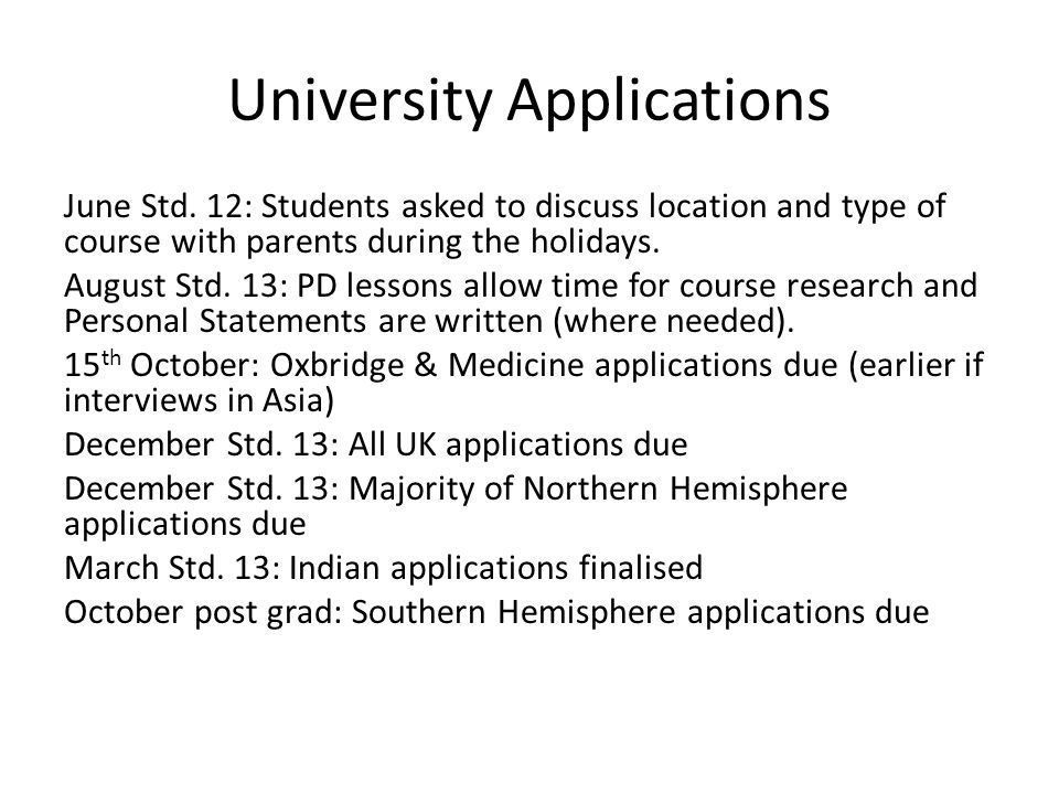 University Applications June Std.