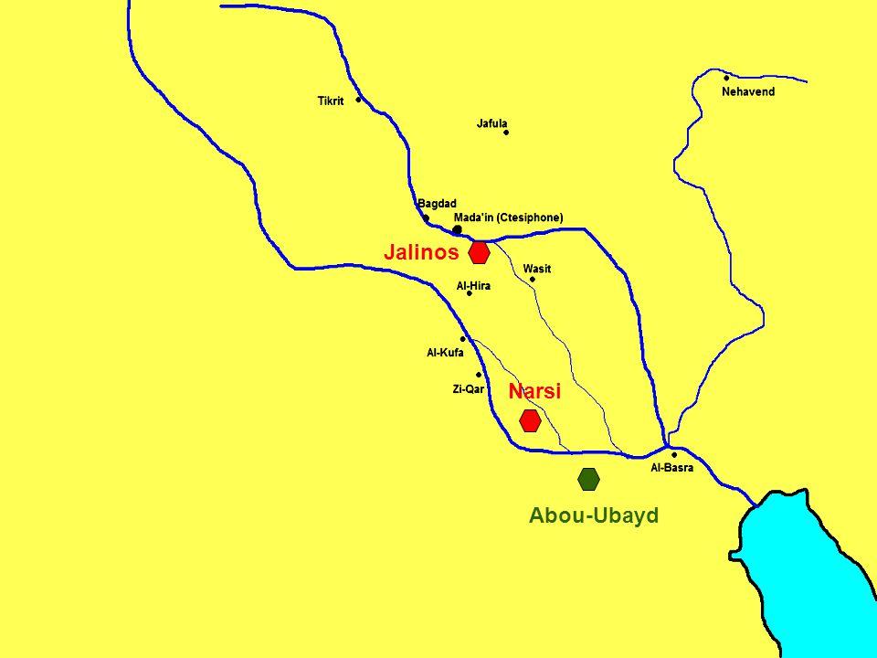 Abou-Ubayd Narsi Jalinos