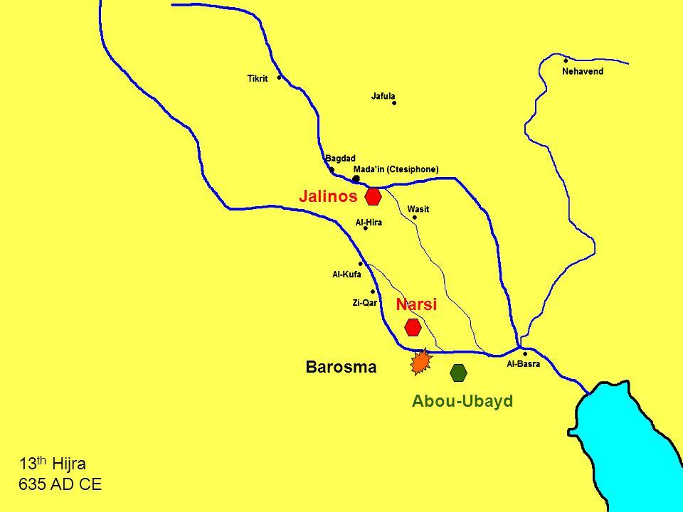 Abou-Ubayd Narsi 13 th Hijra 635 AD CE Barosma Jalinos