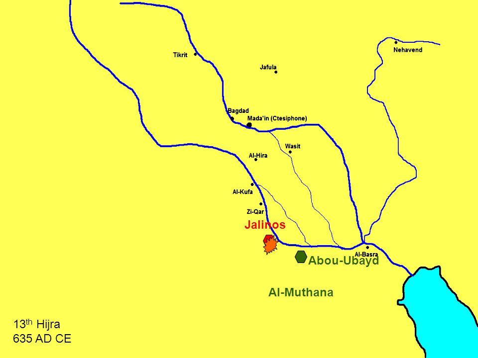 Abou-Ubayd Jalinos 13 th Hijra 635 AD CE Al-Muthana