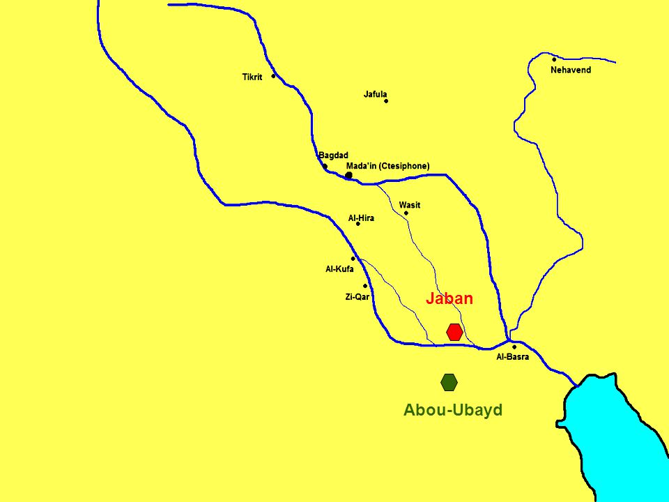 Abou-Ubayd Jaban An-Namariq 13 th Hijra 635 AD CE