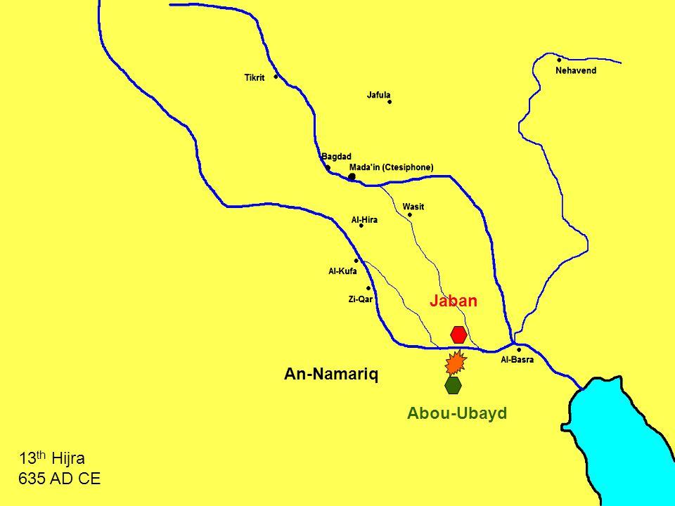 Jazaweh Some Muslims withdraw 13 th Hijra 635 AD CE The Battle of The Bridge Al-Jisr
