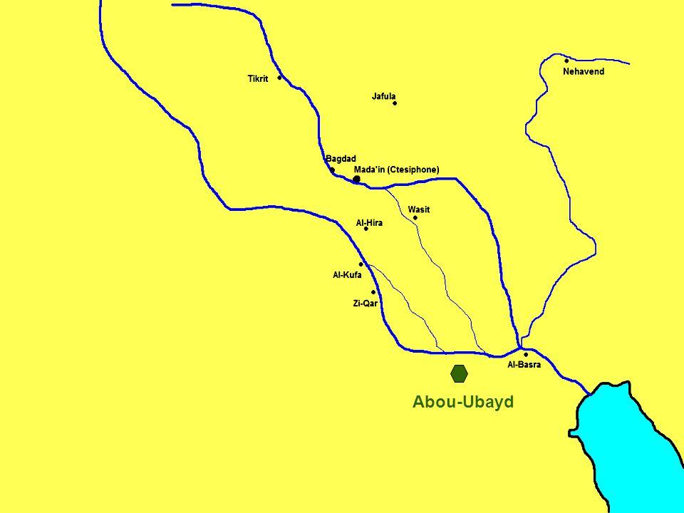 Jazaweh Abdu-Allah bin Mirthad cuts the bridge to stop Muslims from escaping 13 th Hijra 635 AD CE The Battle of The Bridge Al-Jisr