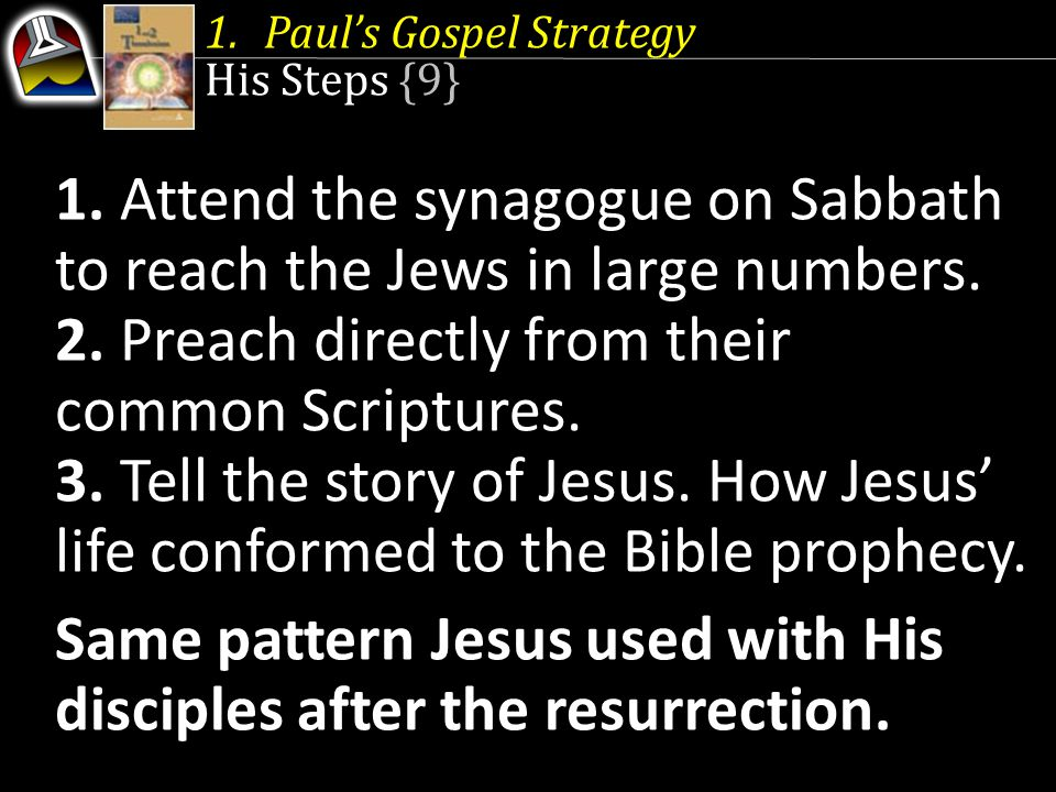 1.Paul's Gospel Strategy His Steps {9} 1.