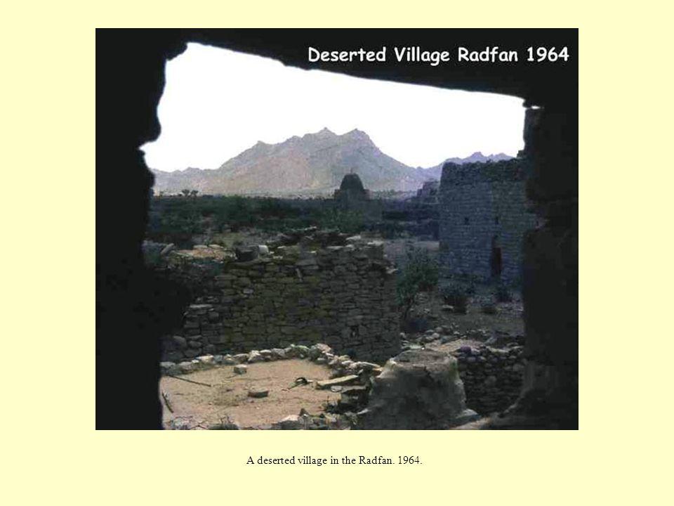 A deserted village in the Radfan. 1964.