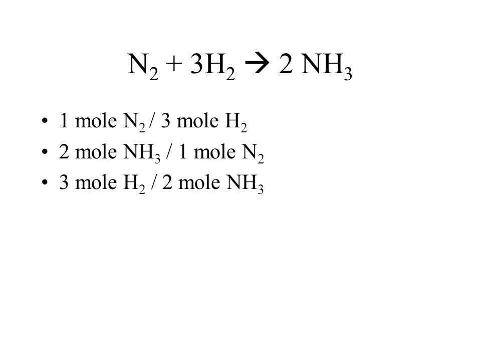 Mole-Mole Calculations Predict products (possible) Balance equation Determine mole ratios Start with what the problem gives you - ALWAYS.