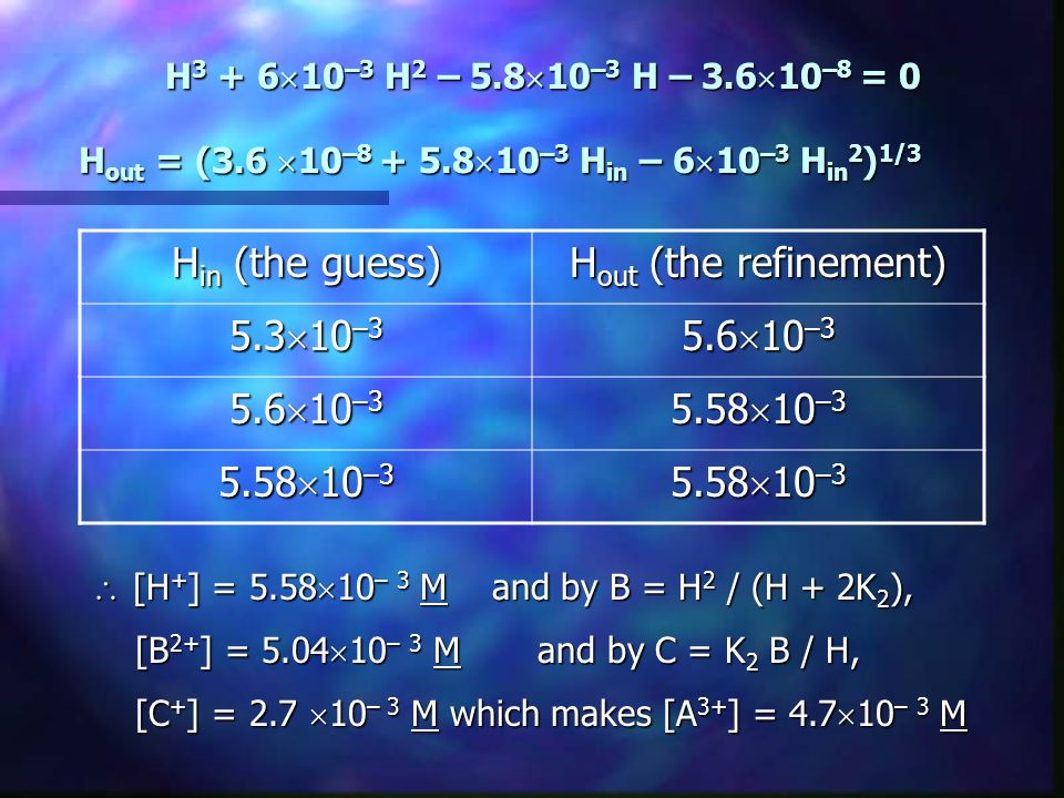 Solve 1 Cubic Equation Use the dominant solution as first guess in an iteration to the non-dominant one. Use the dominant solution as first guess in a