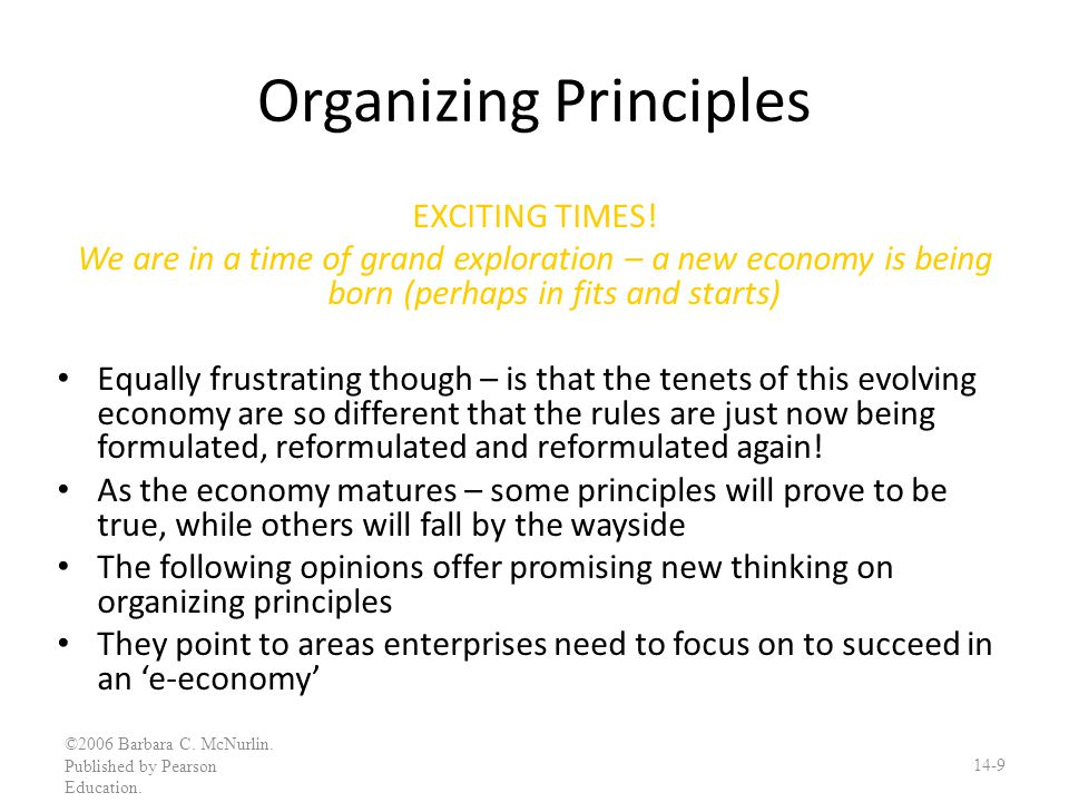 Organizing Principles The Learning Organization Peter Senge The 5 th Discipline: The art & practice of the learning organization.