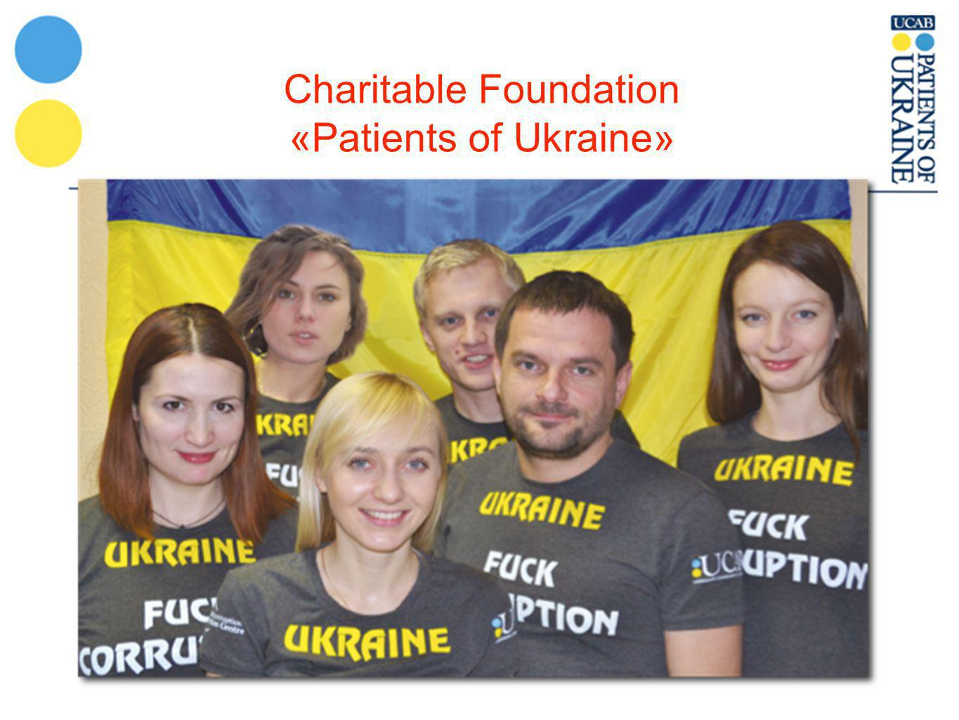 Charitable Foundation «Patients of Ukraine»