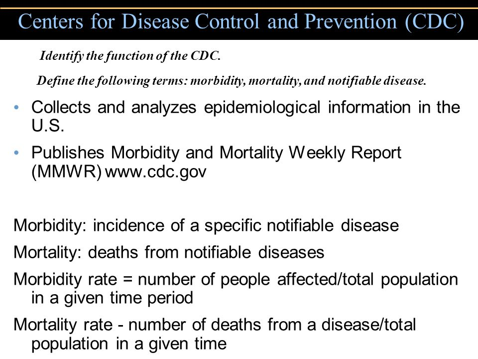 Collects and analyzes epidemiological information in the U.S.