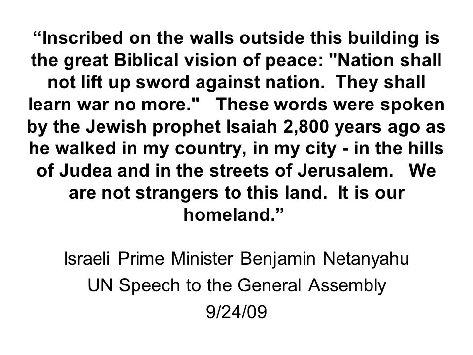 """Inscribed on the walls outside this building is the great Biblical vision of peace:"
