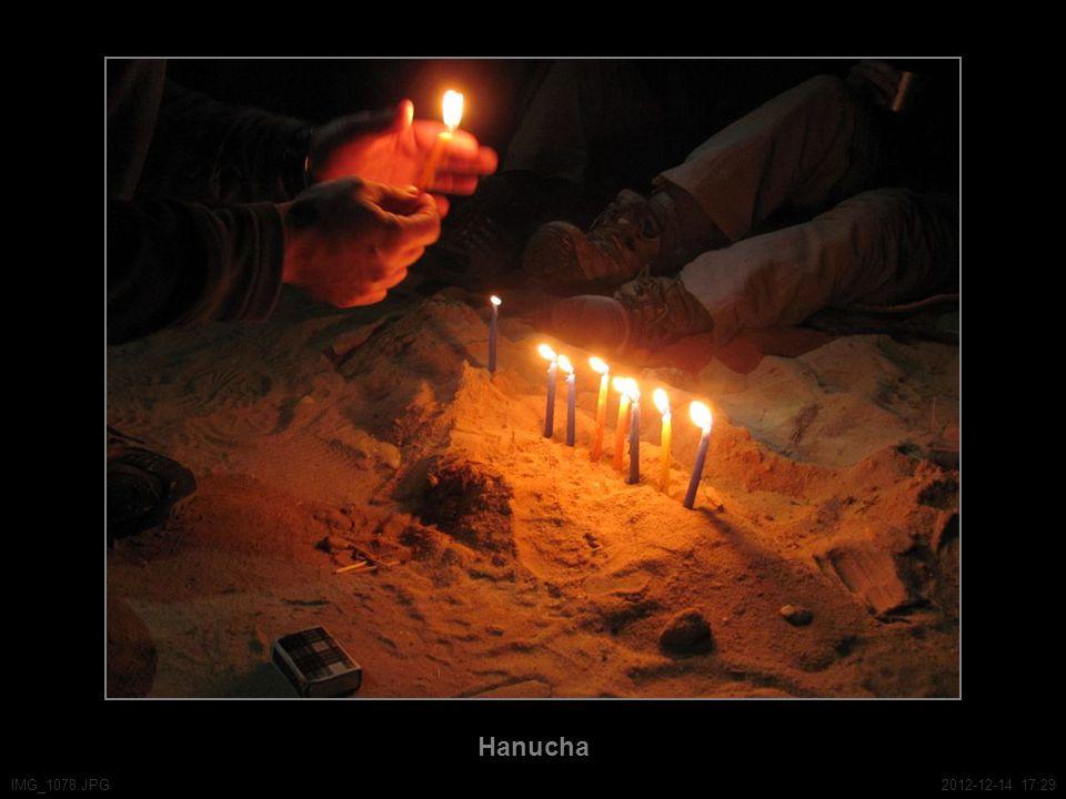 Hanucha IMG_1078.JPG2012-12-14 17:29