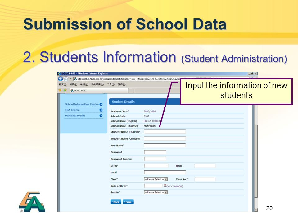 20 Submission of School Data 2. Students Information (Student Administration) Input the information of new students
