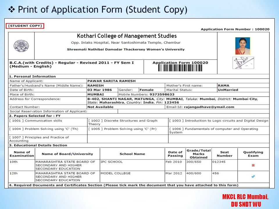 MKCL RLC Mumbai, DU SNDT WU  Print of Application Form (Student Copy) Kothari College of Management Studies