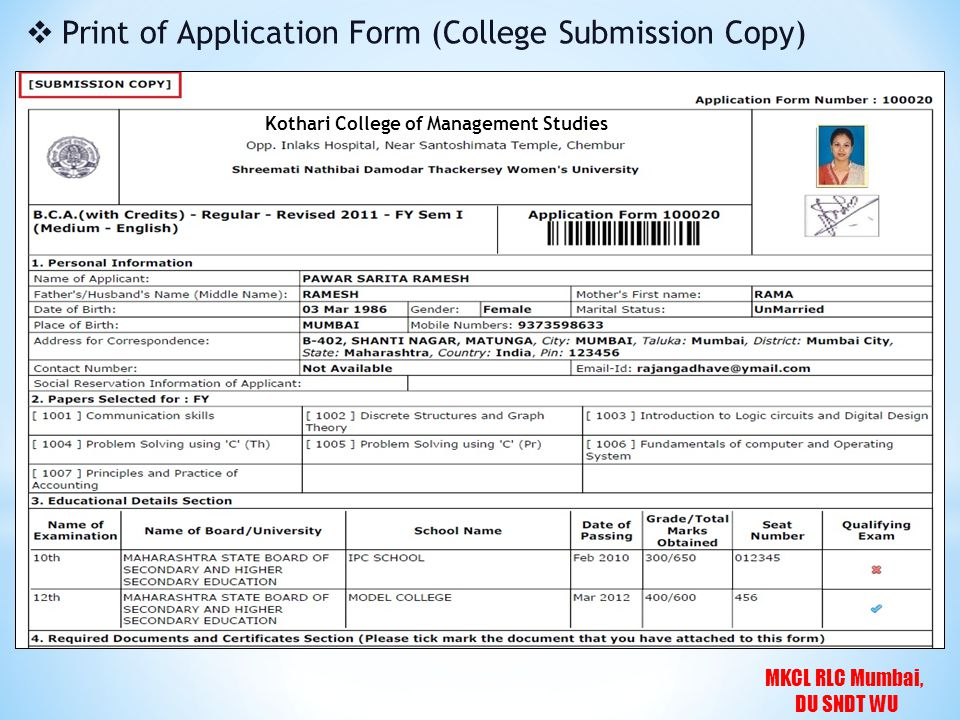 MKCL RLC Mumbai, DU SNDT WU  Print of Application Form (College Submission Copy) Kothari College of Management Studies