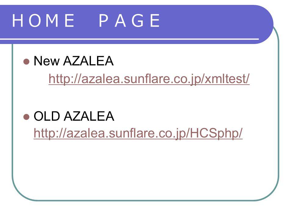 HOME PAGE New AZALEA http://azalea.sunflare.co.jp/xmltest/ OLD AZALEA http://azalea.sunflare.co.jp/HCSphp/ http://azalea.sunflare.co.jp/HCSphp/