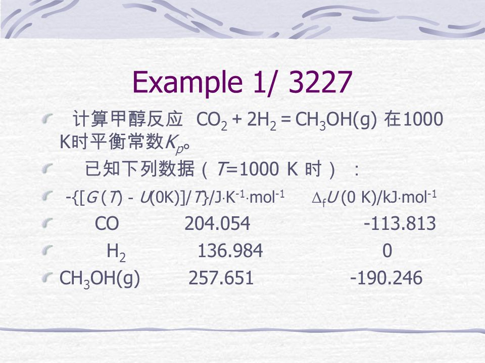 Make use of the value of heat content function to calculate the heat content change of the chemical reaction: 6.7.3.2 Calculation of Chem.