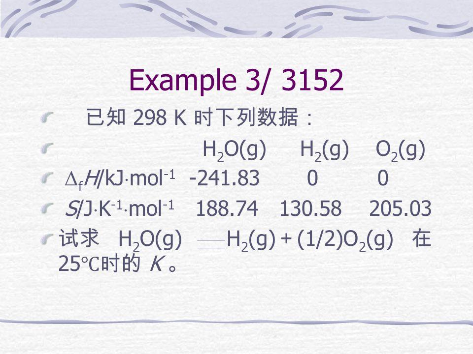 - RlnK = Δ r G /T = Δ [(G (T)-H )/T] 1000 K + Δ r H /T Δ [(G (T)- H )/T] 1000 K = 201.9 J · K -1 · mol -1 Δ r H (298K) = 2[ Δ H (NH 3 )]= -92.2 kJ · mol -1 Δ [H (T)- H ] 298 K = -14.23 kJ · mol -1 Δ r H = - Δ [H (T)- H ] 298 K + Δ r H (298 K) = - 77.97 kJ · mol -1 -RlnK= Δ r G /T = Δ [(G (T)-H )/T] 1000 K + Δ r H /T = 123.9 K = 3.381 × 10 -7