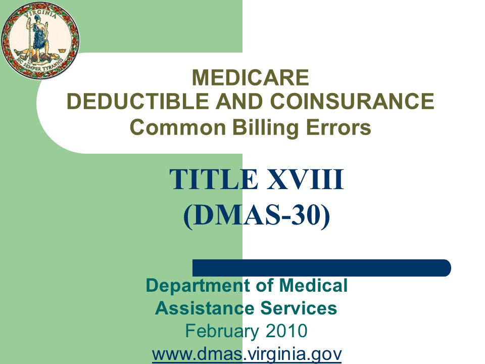 Medicaid Primary If problems are encountered with the Medicare Crossover claim process, the DMAS-30 invoice form should be completed and forwarded to: Practitioner Department of Medical Assistance Services P.