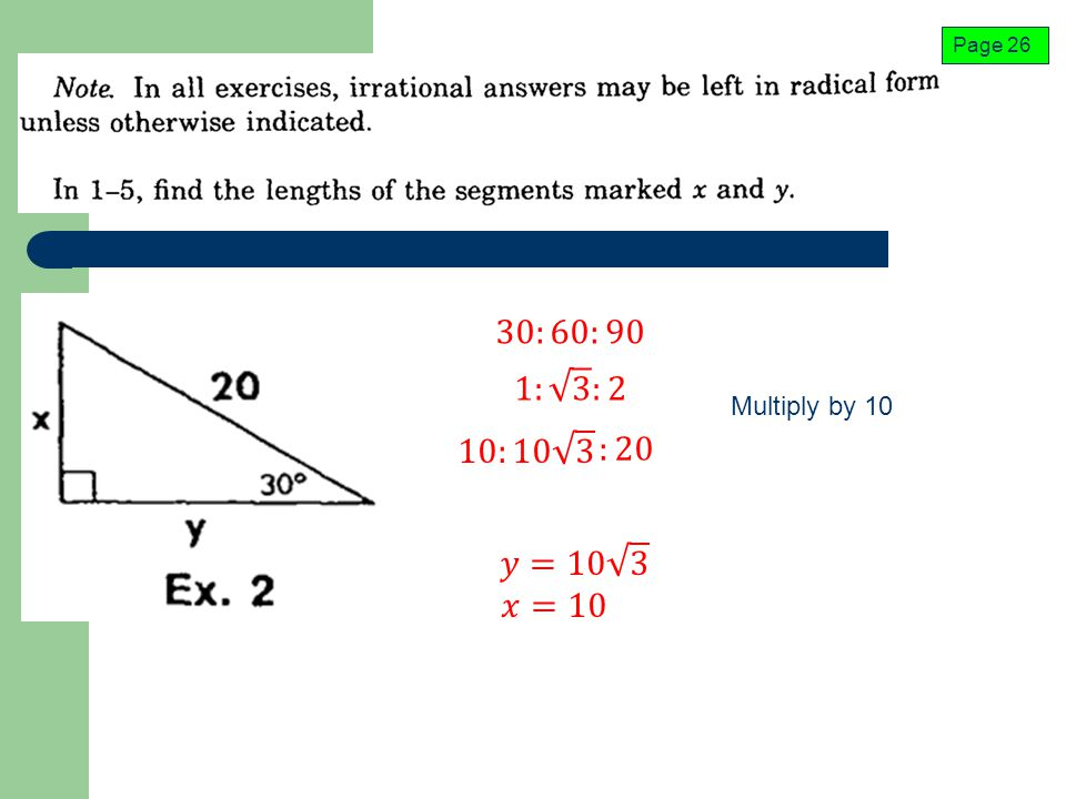 Page 26 Multiply by 1