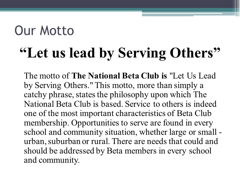 Community Service EACH MEMBER OF THE CLUB IS EXPECTED TO CONTRIBUTE COMMUNITY SERVICE to the school and/or community.