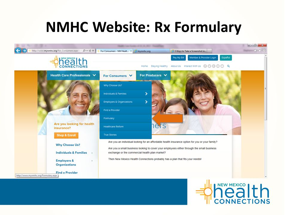 NMHC Website: Rx Formulary