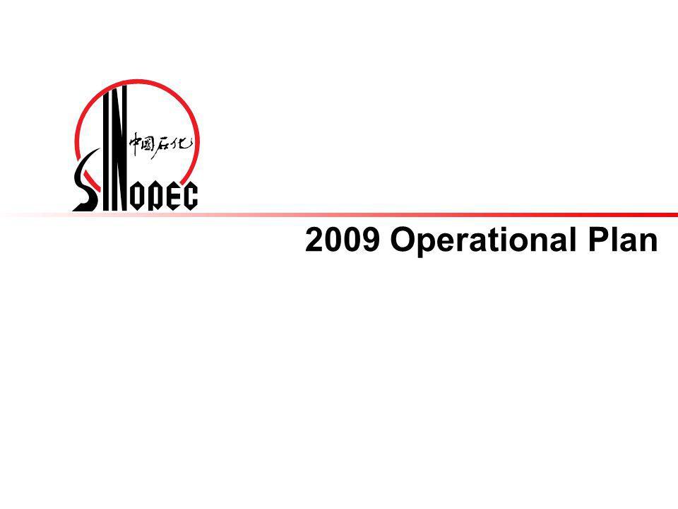 2009 Operational Plan