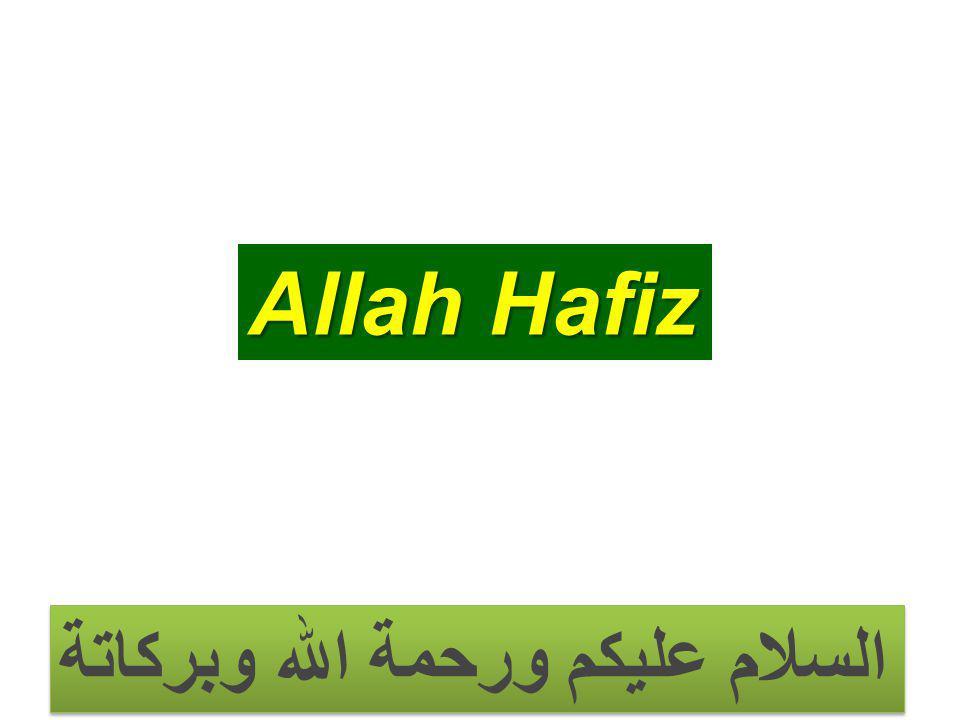 60 السلام عليكم ورحمة الله وبركاتة Allah Hafiz