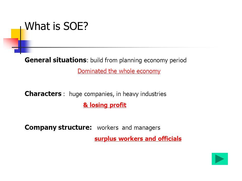 What is SOE.