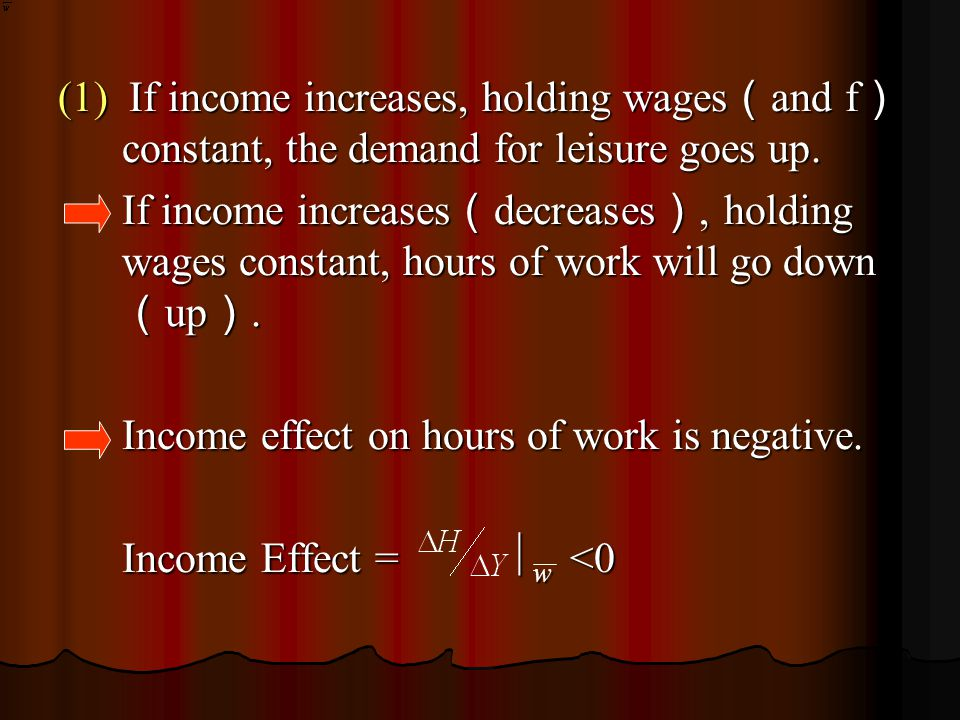 (2) If income is held constant, an increas ( decrease ) in the wage rate will reduce ( increase ) the demand for leisure, thereby increasing ( decreasing ) work incentives.