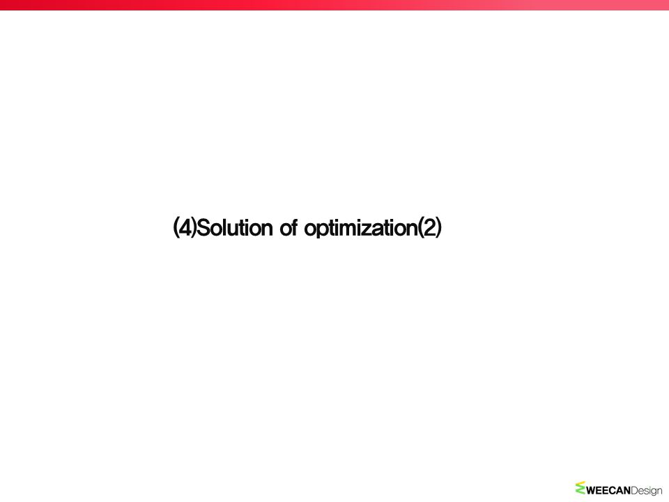 (4)Solution of optimization(2)