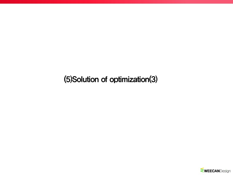 (5)Solution of optimization(3)