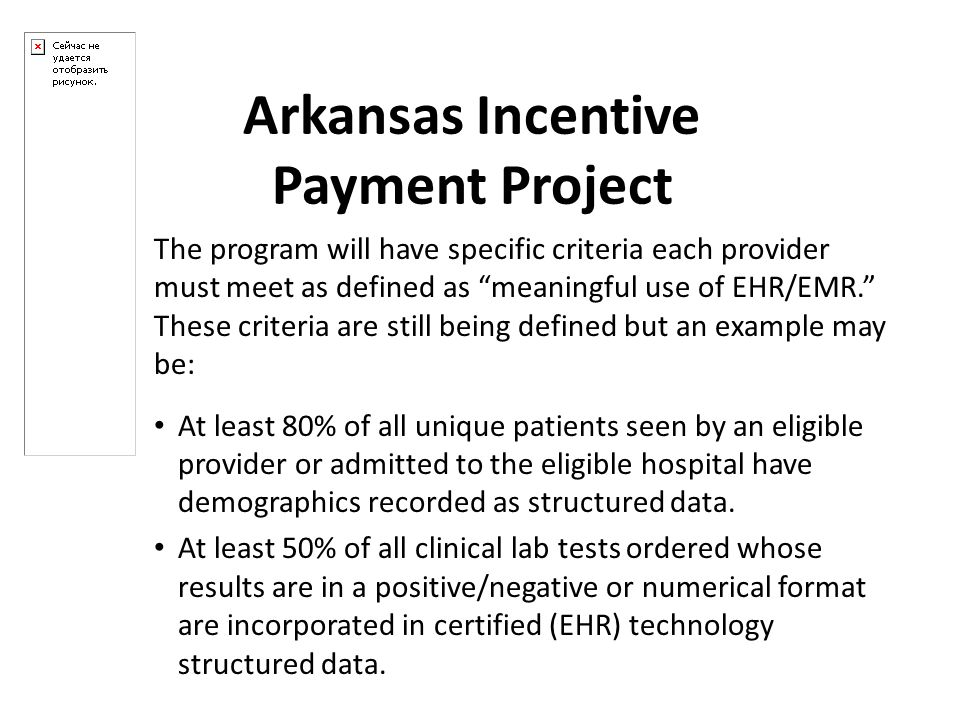 The program will have specific criteria each provider must meet as defined as meaningful use of EHR/EMR. These criteria are still being defined but an example may be: At least 80% of all unique patients seen by an eligible provider or admitted to the eligible hospital have demographics recorded as structured data.
