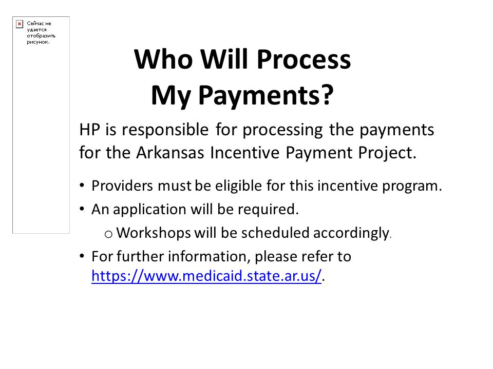 HP is responsible for processing the payments for the Arkansas Incentive Payment Project.