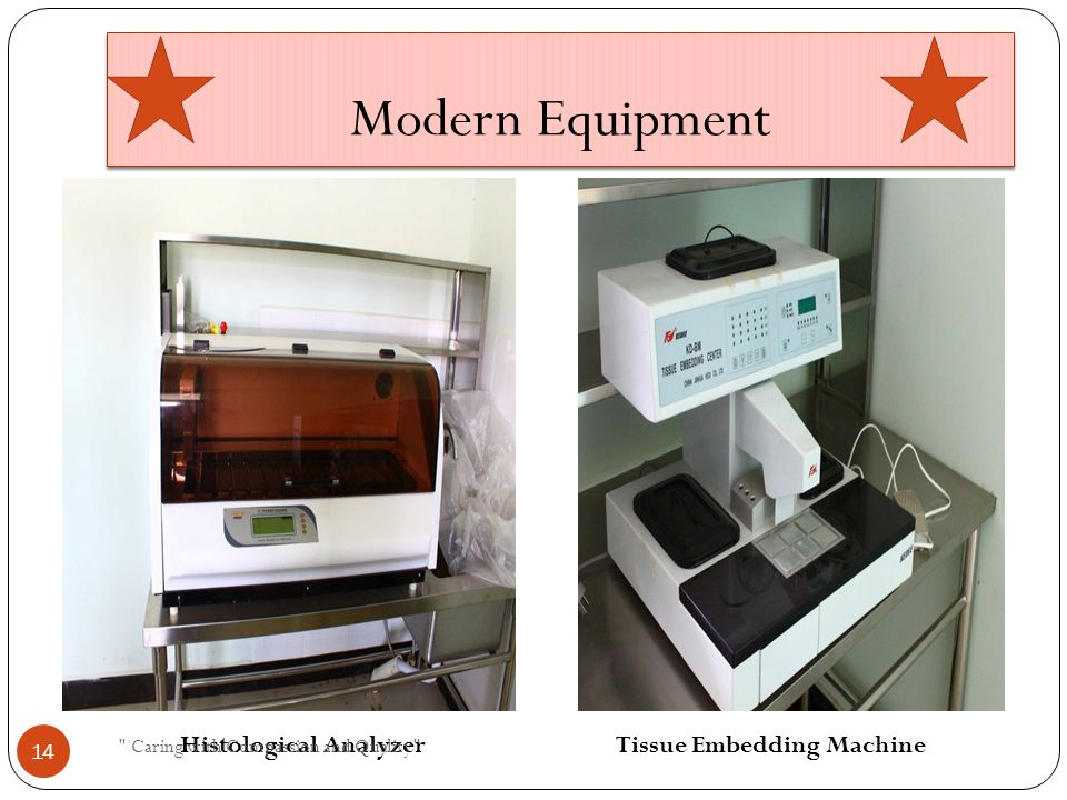 Modern Equipment Histological AnalyzerTissue Embedding Machine Caring with Compassion and Quality 14