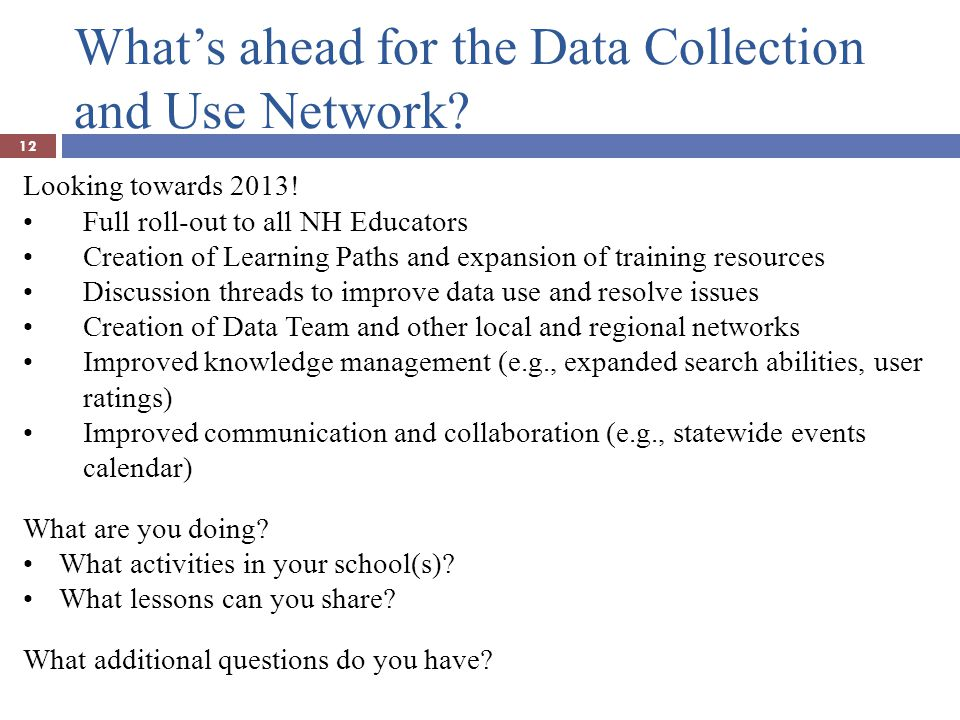 What's ahead for the Data Collection and Use Network.